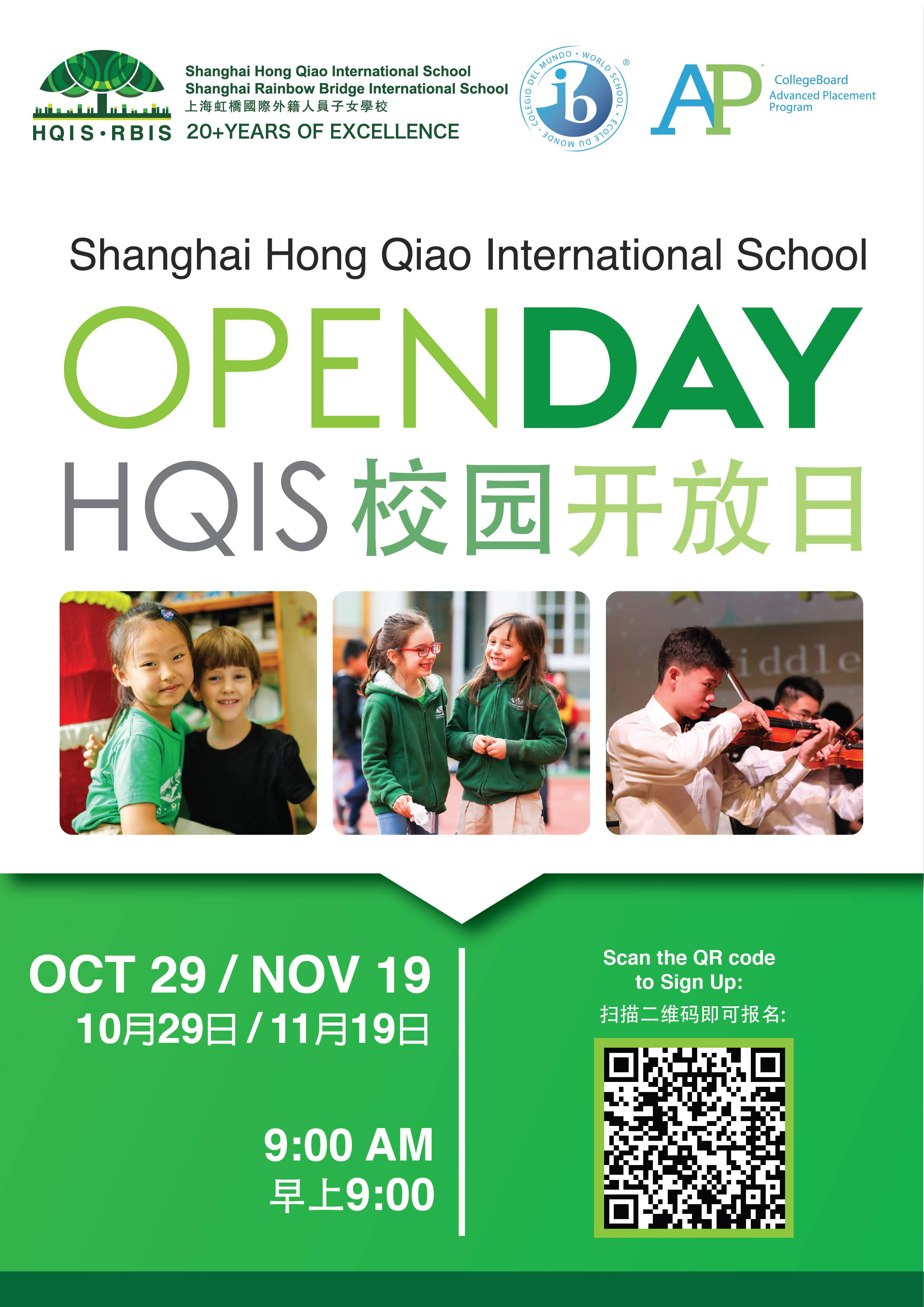 Open Day-website.jpeg